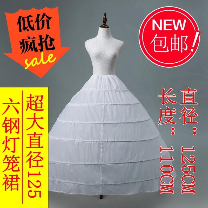 Аксессуары для китайской свадьбы Артикул 556048803755