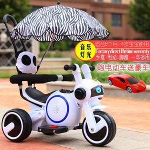 儿童电动摩托车三轮车1-2-3-4岁轻便手推车小孩充电玩具车可坐人