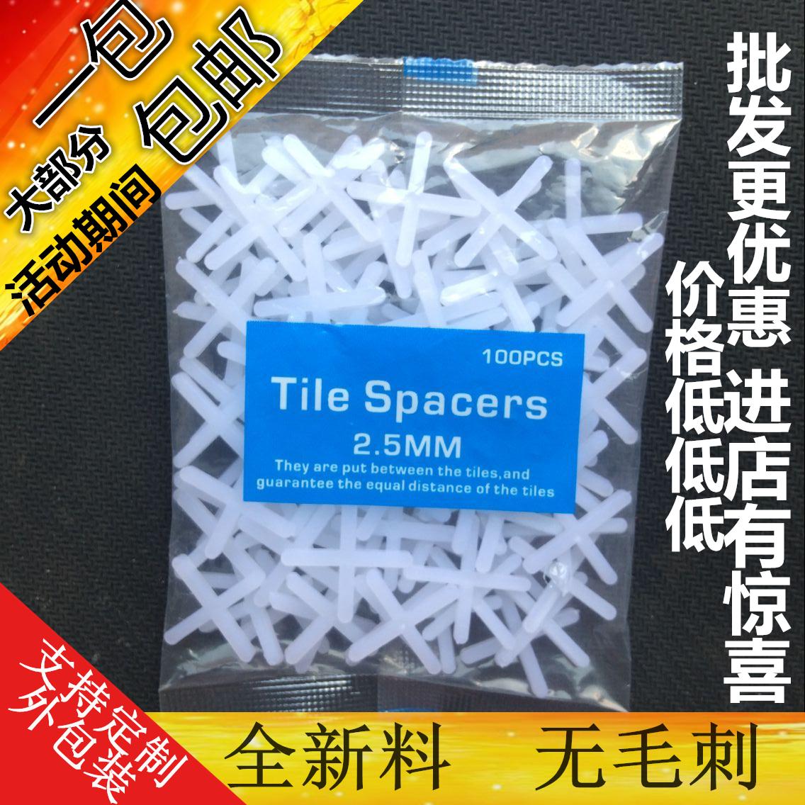 Плитка десять слово Рама 1мм1.5мм2мм3мм Левый шов Локатор Пластиковые плитки Фиксированные плиты