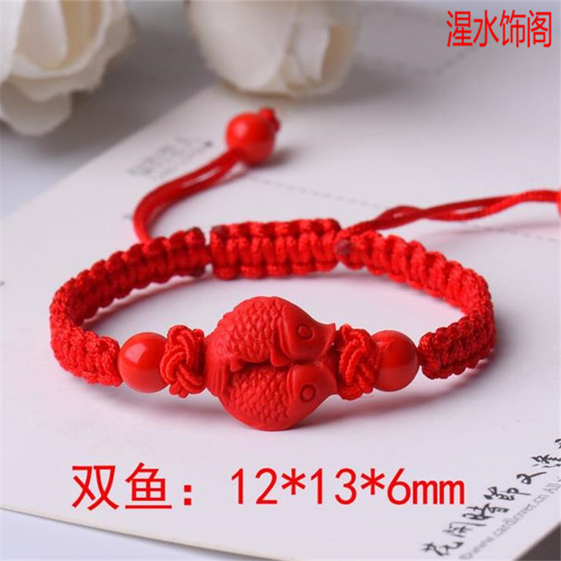 Cinnabar powder pressed red rope baby childrens and womens life year red rope hand string six character real words bracelet bracelet