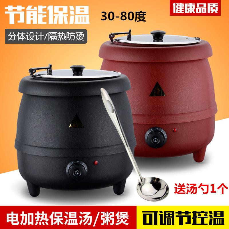 不锈钢电子暖汤煲商用酒店家用保温汤炉暖汤锅电热控温粥锅10升13