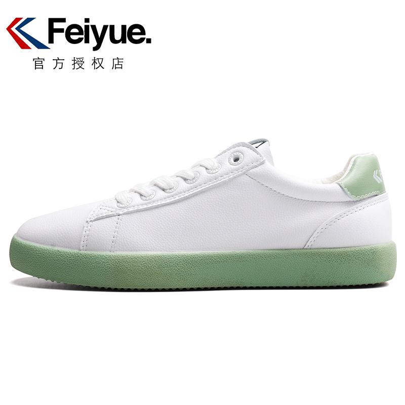 券后95.00元飞跃2019新款绿色板鞋休闲运动女鞋百搭ins风小绿鞋复古潮小白鞋