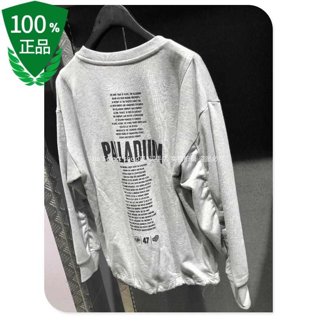帕拉丁PALLADIUM女装女士精品卫衣绒衫麻灰色圆领卫衣PDNC94902