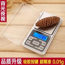 C厂家小称克秤迷你口袋商用精准食物珠宝电子秤手机手掌超准其它