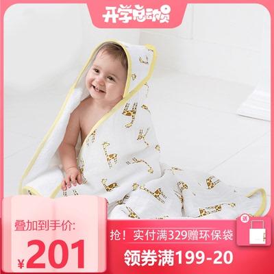 美国aden anais多功能婴儿洗澡擦布宝宝浴巾儿童纱布洗脸毛巾组合