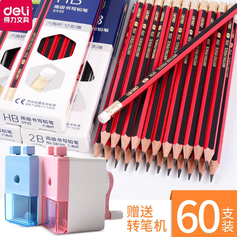 60支得力铅笔hb无铅毒小学生三角形杆正品幼儿园2b2比红色1-3年级带橡皮擦头一年级用的铅笔写字儿童铅笔套装