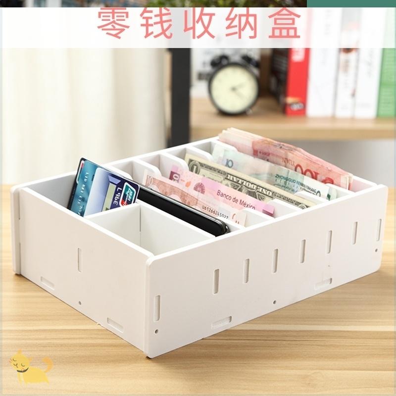 收钱抽屉硬币商用零钱格子分类钞票简易小型抽屉式收纳盒桌面箱子
