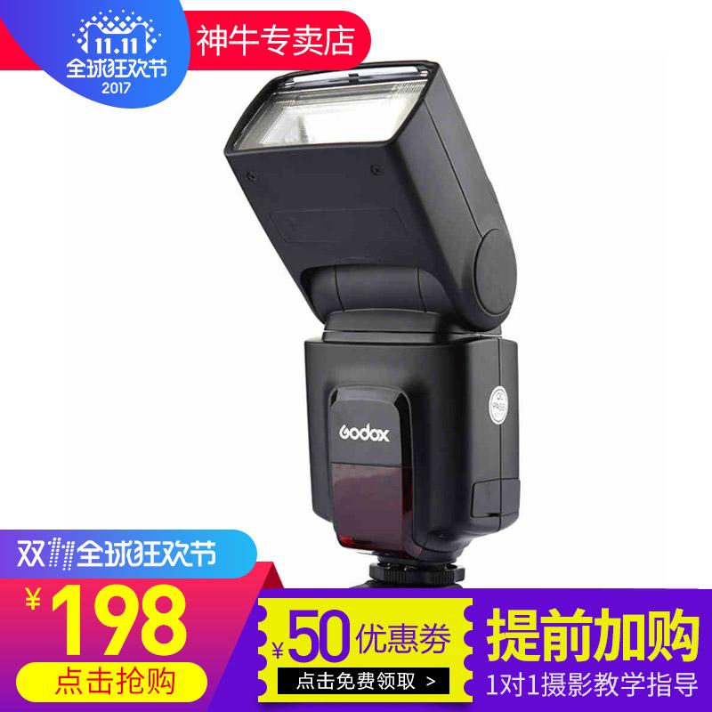 神牛TT520II 闪光灯单反 佳能尼康宾得索尼相机离机热靴灯外置机