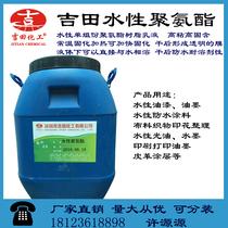 橡胶地板防水胶泳池地板胶水KR430UZIN优成双组份聚氨酯胶粘剂