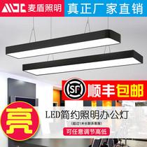 新款2019大厅吊灯led北欧客厅灯简约现代家用卧室餐厅灯具创意