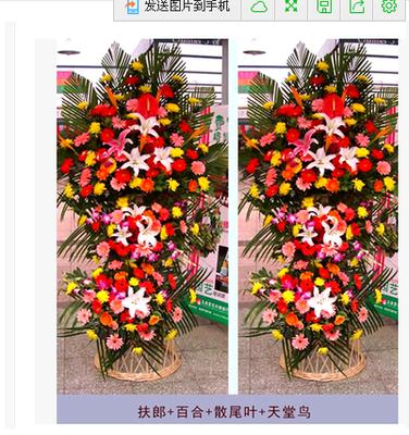 Huolong Town, Chuhe Town, Yuzhou City, Hancheng Liang Bei, Zhuge Town, Changge City, flower basket opening ceremony, relocation