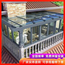 上海杭州南京欧式阳光房露台断桥铝合金门窗封阳台别墅玻璃房定制