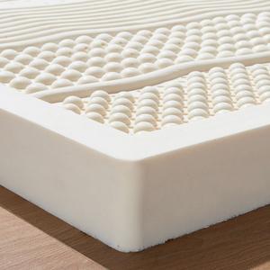 泰国进口1.8 m 1.5米橡胶乳胶床垫