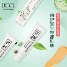 Songda Baby Camellia Oil Button Cream Neonatal Skin Care Baby Infant Baohong Button PP Cream Button Infant Ointment