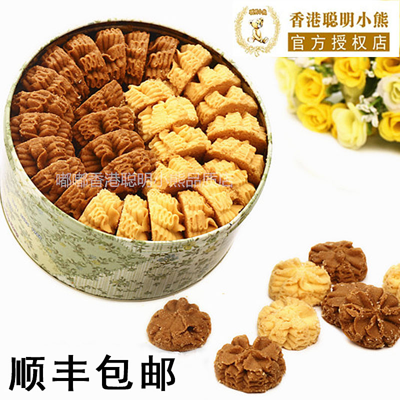 Made in Hong Kong: Jennie smart bear two flavor cream cookie 2Mix 640g