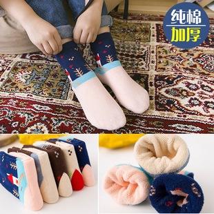 儿童袜子纯棉秋冬季加厚加绒毛圈保暖宝宝袜男童女童春秋款中筒袜