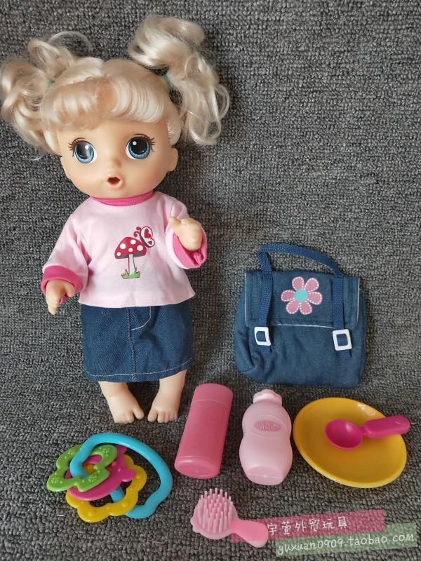 Аксессуары для кукол Артикул 608120119682