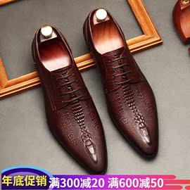 新款英伦牛皮鳄鱼纹商务正装皮鞋男士尖头真皮系带潮男鞋婚宴皮鞋