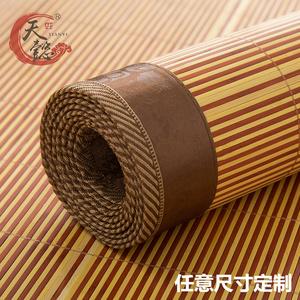 领【3元券】购买0.8米双面1.8折叠1.1天懿凉席