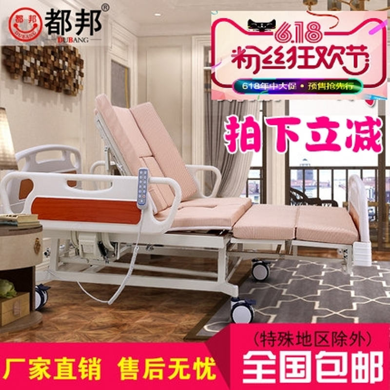Бесплатная доставка все государственный все электрический медсестра кровать домой многофункциональный поворот тело кровать парализованность старики реабилитация болезнь человек врач лечение кровать