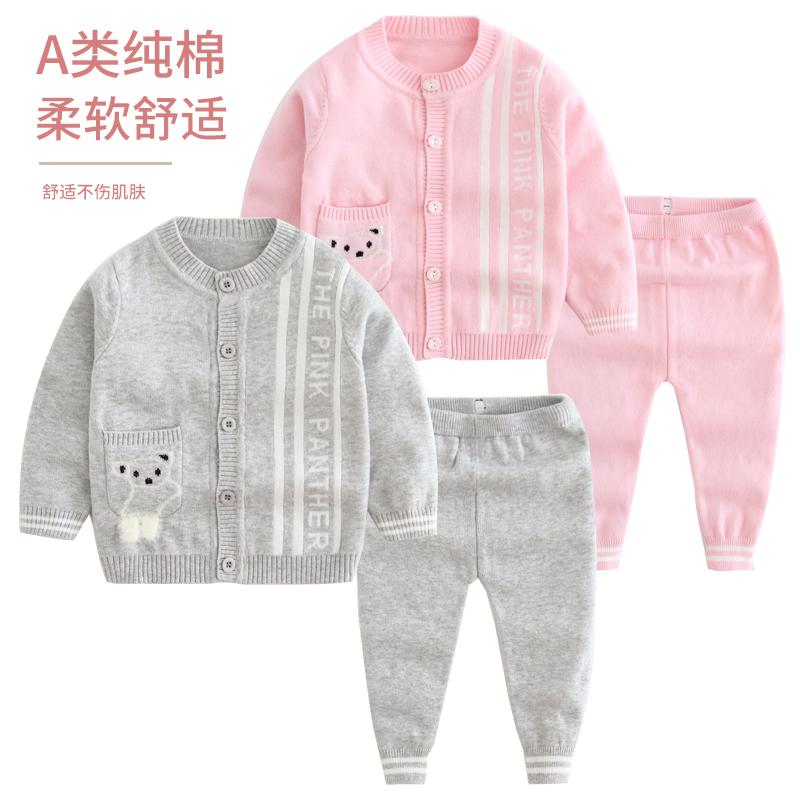 Одежда для младенцев Артикул 599332476303