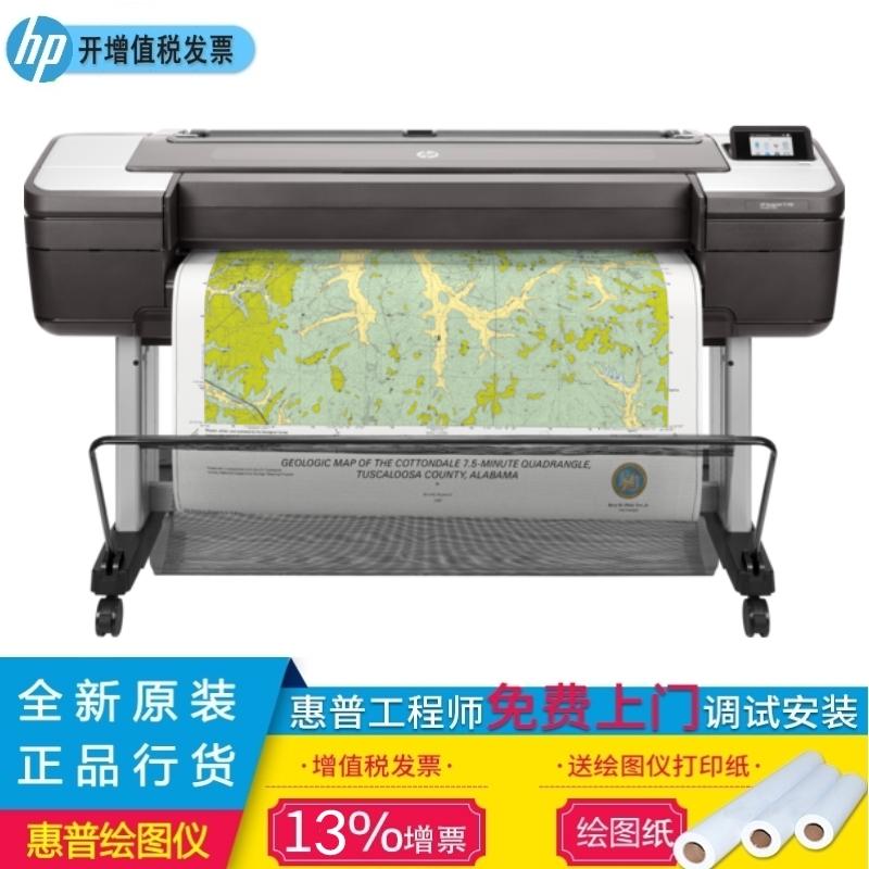 HP T1708dr 44英寸 双卷筒 打印机 建筑蓝图CAD制图 惠普6色绘图