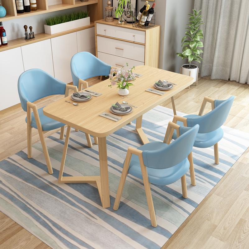 北欧餐桌椅组合家用小户型长方桌现代简约咖啡奶茶小吃店洽谈桌椅