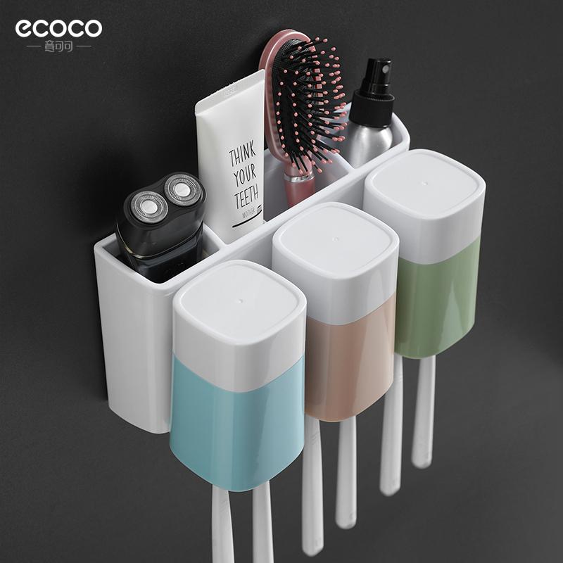 牙膏牙刷置物架吸壁式卫生间浴室收纳壁挂免打孔洗手台吸盘洗漱架