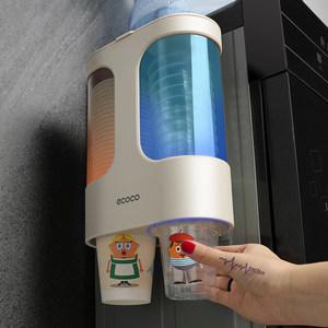 一次性杯子架自动取杯器纸杯架挂壁式家用饮水机放水杯的置物架子