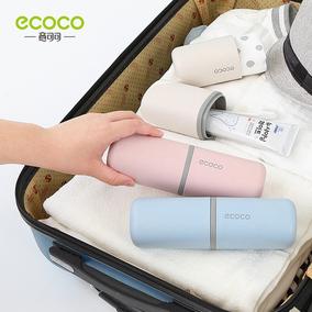 旅行牙刷收纳盒便携式出差刷牙杯子