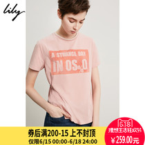 Lily2018 Summer new women's irregular lotus powder side tie white letter-printing t-shirt 118210A8720