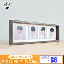 木质宝宝组合相框摆台挂墙加洗照片创意现代简约6寸4连组合相框架