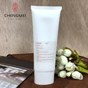 诚美品美会平衡肌底凝胶100g补水保湿美容院装正品营养脂质面霜