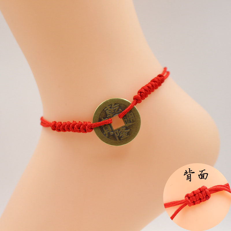 Benmingnian handmade red rope and black rope foot chain for men and women student couple foot ring National Style Bracelet accessories fashion