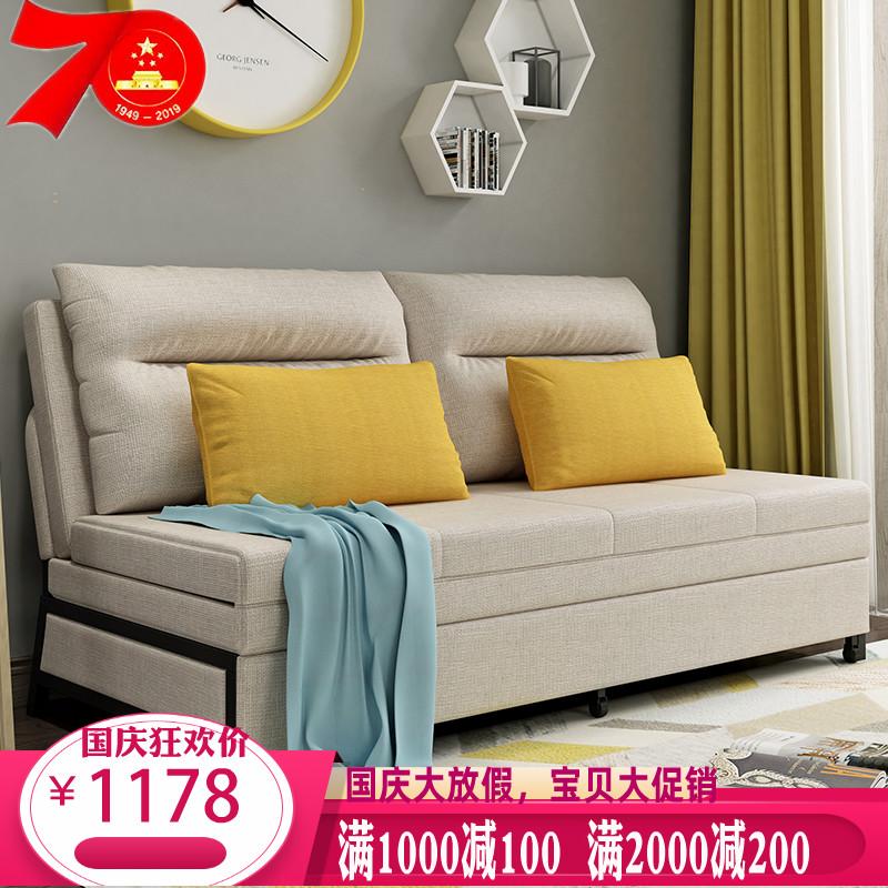 折叠两用经济型省多功能双人沙发床1278.00元包邮