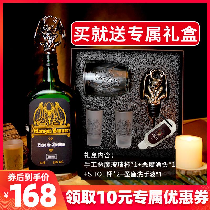 【送恶魔酒头+杯】西班牙恶魔酒圣鹿58号 龙舌兰利口酒洋酒700ml