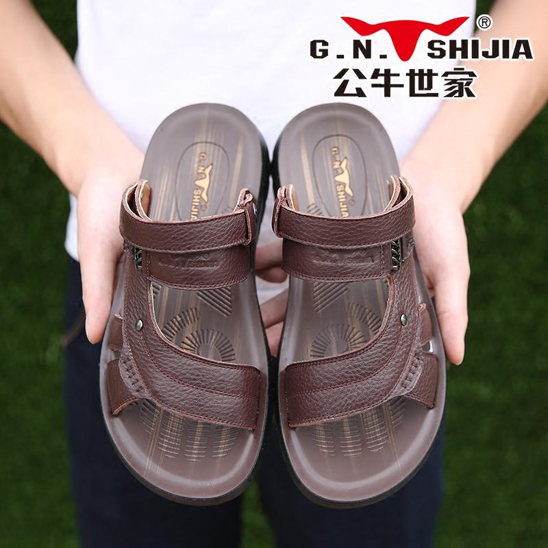 公牛世家男鞋2018夏季新款男士真皮凉鞋休闲沙滩鞋中年爸爸皮凉鞋
