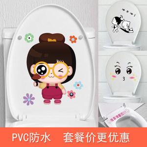 马桶盖装饰贴画创意粘贴式可爱搞笑卡通厕所防水冰箱柜子贴纸
