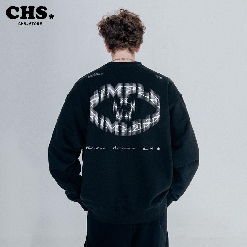 Crissrex Store Simple Rimless 虚幻文字眼睛印花加绒潮圆领卫衣