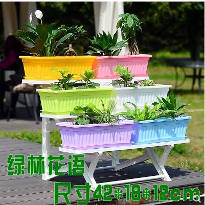 阳台种菜盆架子多层长方形蔬菜种植箱立体花盆阳台种菜神器省空间
