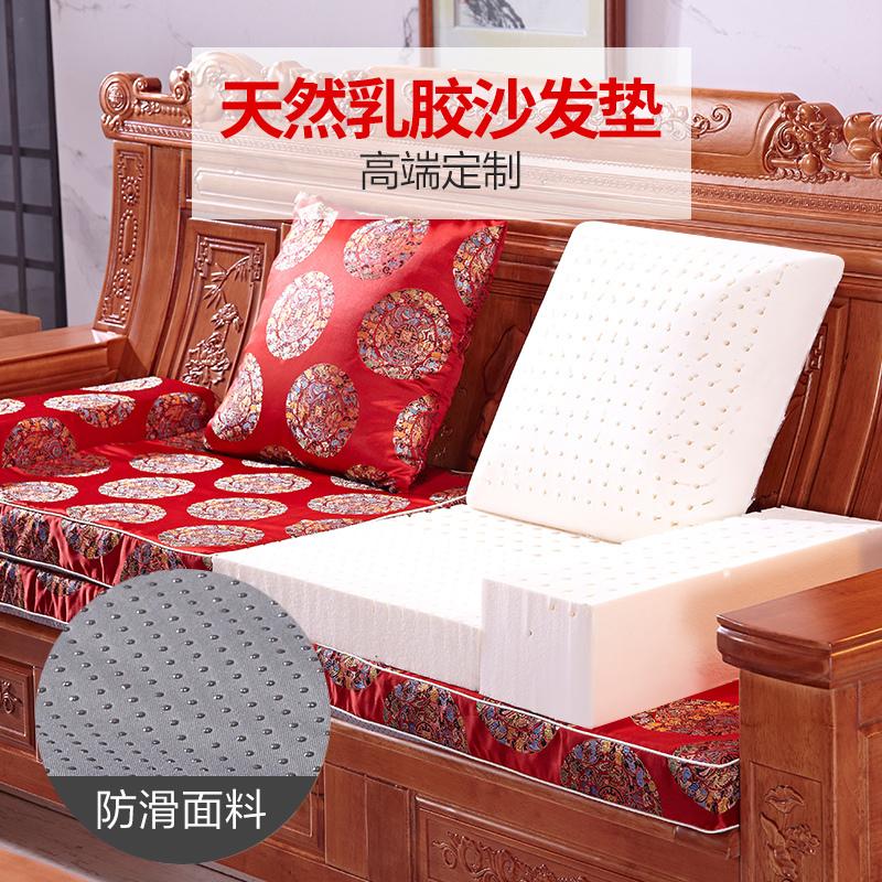 定做紅木沙發墊乳膠坐墊中式實木座椅羅漢床墊子加厚防滑墊夏季