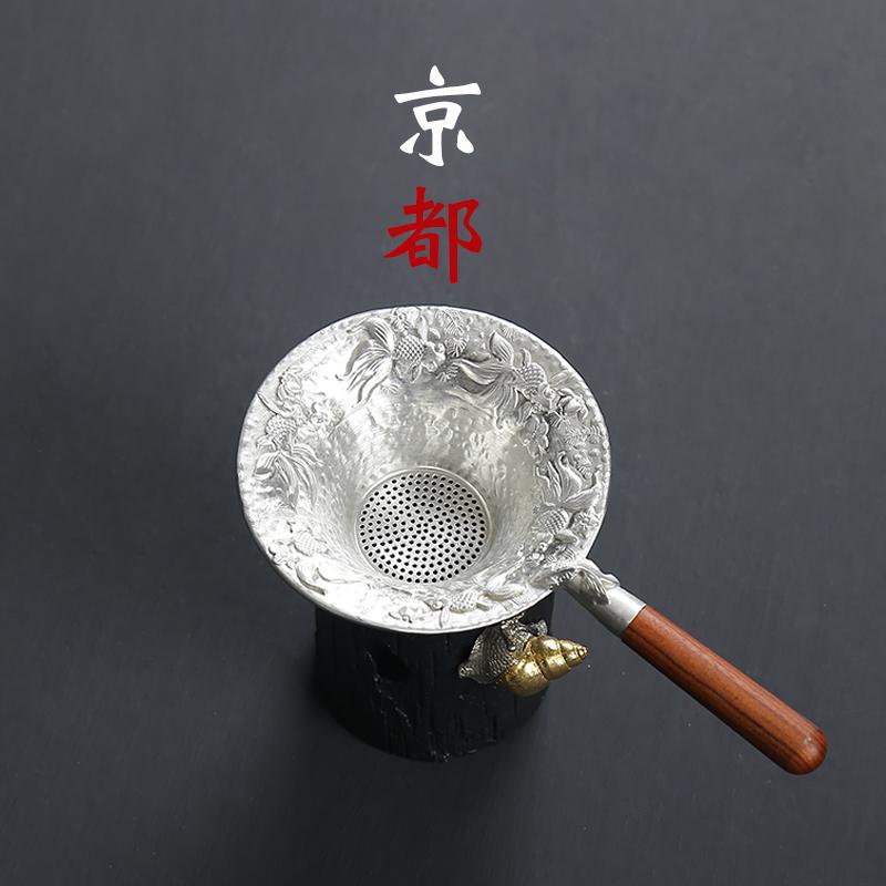Киотский серебро ручная работа Выгравированный чай для чайных принадлежностей для чайных принадлежностей для чайных принадлежностей Kung Fu чайный фильтр для чайного фильтра