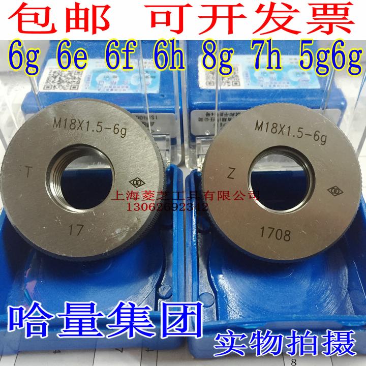 Количество резьба винтов круговое правило M2 M3 M4 M5 M6 M7 M8 M9 M10 M11 M12 6g6e6f8g через только