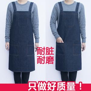 牛仔围裙工作围裙韩版时尚男女厨房餐厅奶茶店咖啡师防污背带围裙