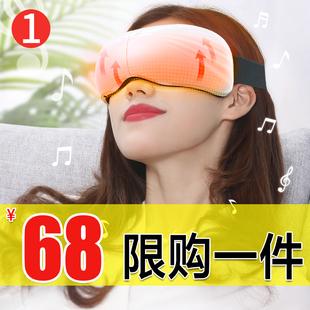 眼部按摩仪眼睛按摩器缓解眼疲劳神器黑眼圈眼保仪热敷眼罩护眼仪价格