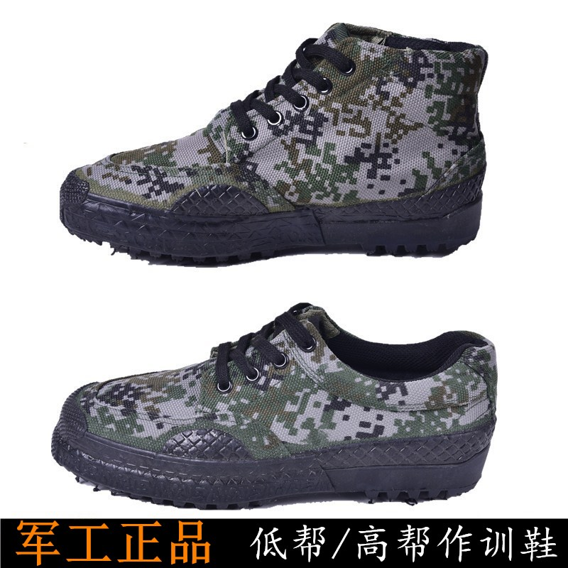 Release shoes, mens camouflage shoes, military shoes, construction site shoes, training shoes, labor protection shoes, wear-resistant migrant workers shoes, rubber shoes, military training shoes, labor shoes