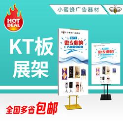 铁盘升降单双面海报架展示方盘挂画架子广告架立牌指示牌KT板可调