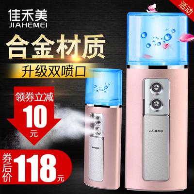 佳禾美纳米喷雾补水仪神器便携式加湿器脸面部小型随身冷喷蒸脸器