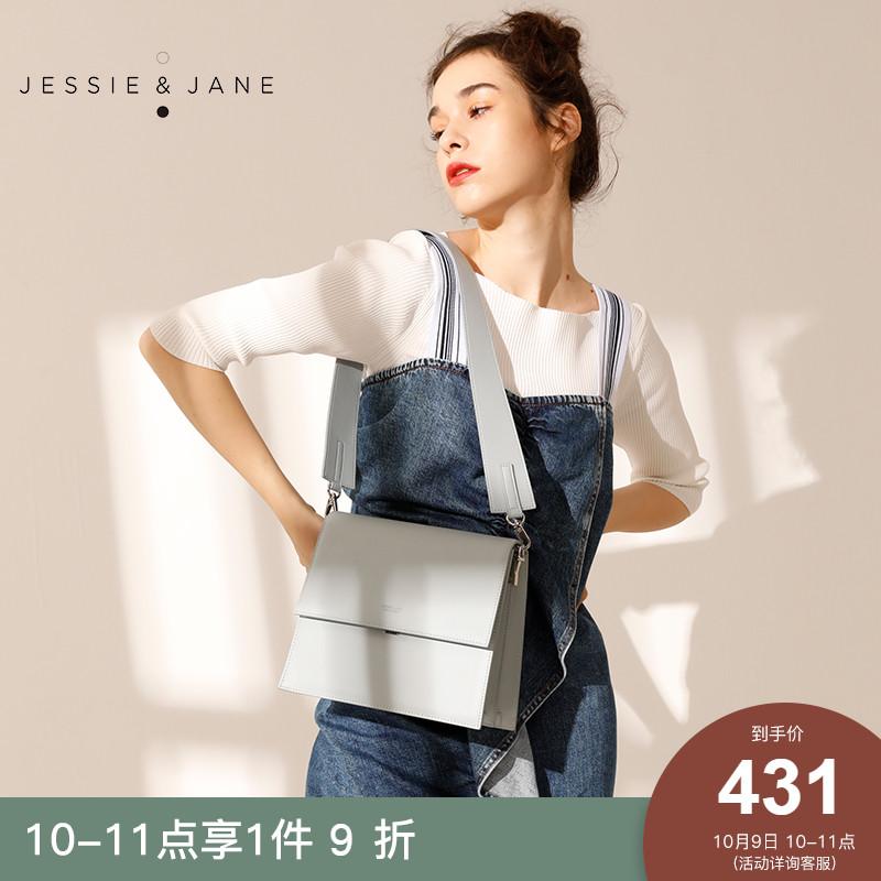 jessie&jane 2019新款风琴斜挎包499.00元包邮