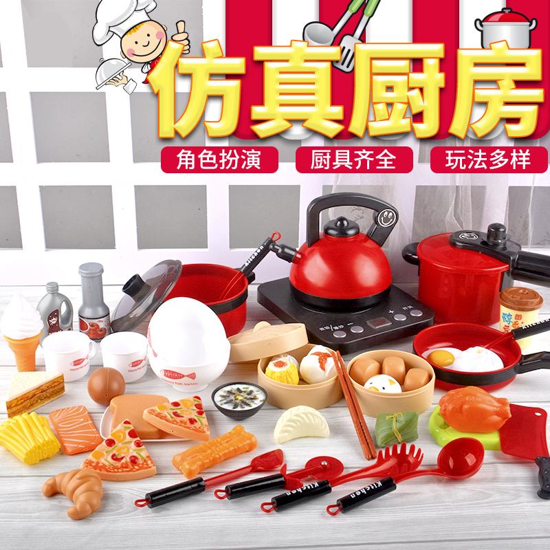 儿童男孩过家家蒸笼包子厨房玩具满20元可用2元优惠券